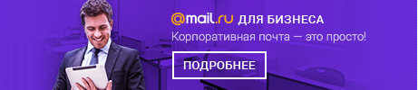 bannerMail